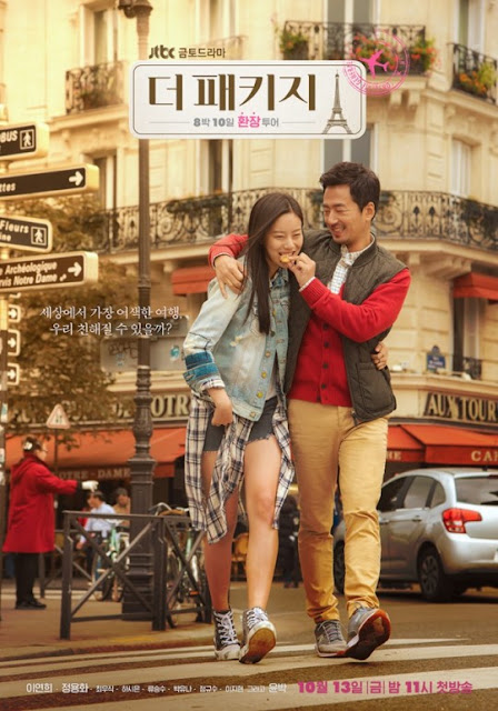 《The Package》鄭容和+李沇熹