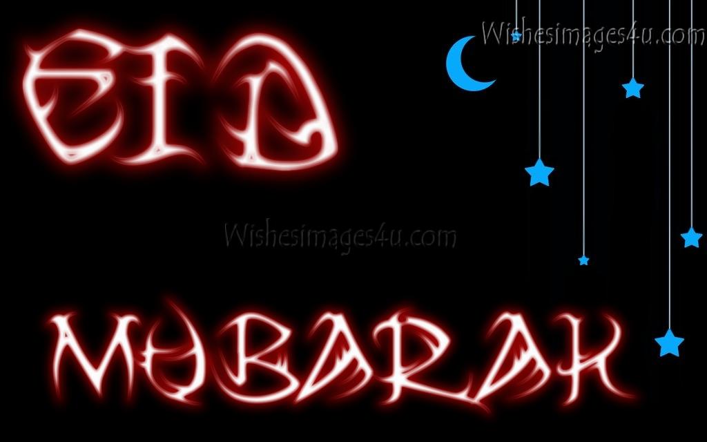 Eid Mubarak Wallpapers 2019 Latest Eid Mubarak Latest Hd