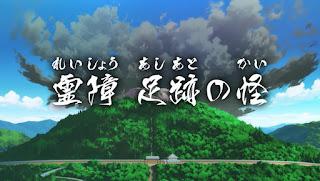 Gegege no Kitarou (2018) Episódio 70