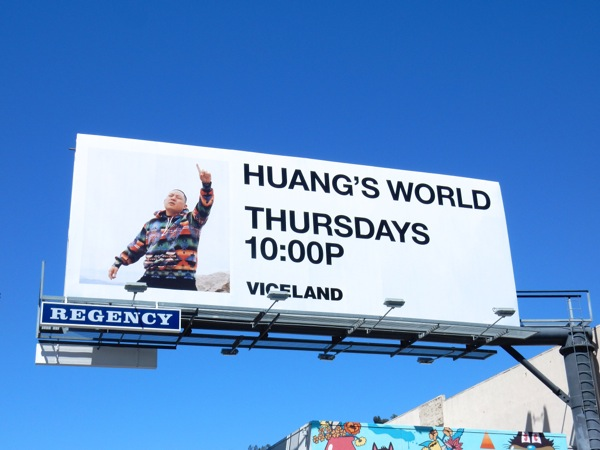 Huangs World series Viceland billboard