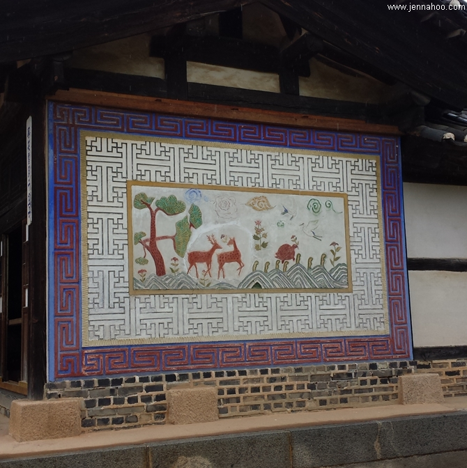 [KOREA TRIP 2016] Korean Folk Village (한국 민속촌)