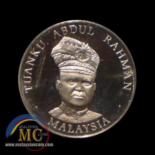Tuanku Abdul Rahman