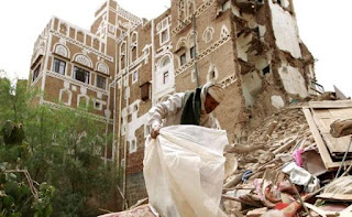 26 civilians killed in airstrike in Yemen