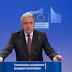 Ο Αβραμόπουλος για την τρομοκρατία: Ώρα να περάσουμε από τα λόγια στις πράξεις