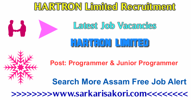 HARTRON Limited Recruitment 2017 Programmer & Junior Programmer