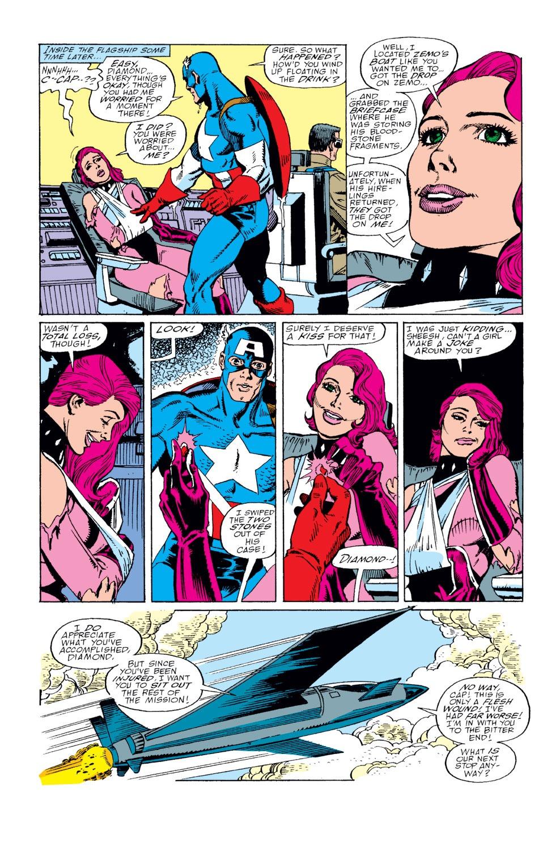 Captain America (1968) Issue #360 #293 - English 16