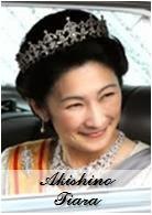 http://orderofsplendor.blogspot.com/2014/01/tiara-thursday-akishino-tiara.html