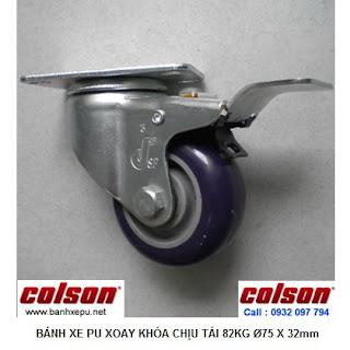 Bánh xe PU xoay khóa phi 75 - 3inch chịu tải 82kg | S2-3056-95P-B4W  www.banhxepu.net