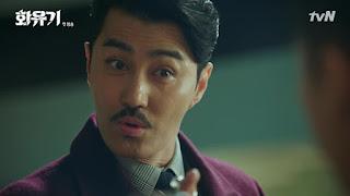 Sinopsis Hwayugi (A Korean Odyssey) Episode 1 Bagian Kedua