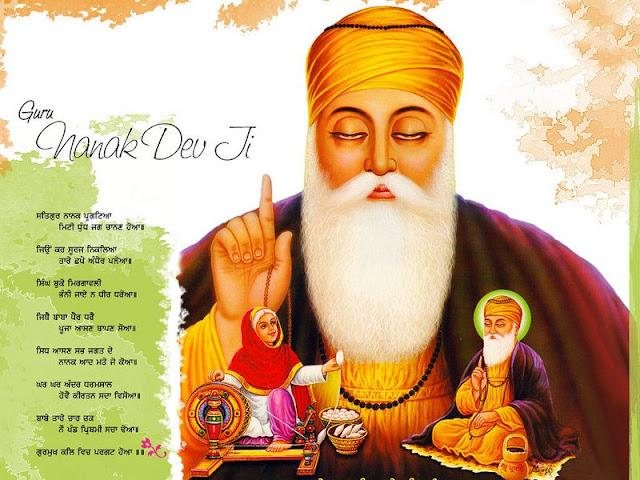 guru nanak dev ji wallpapers for mobile