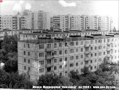 Минск. Микрорайон ''Винзавода''