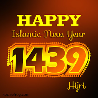 happy islamic new year 1439 hijri