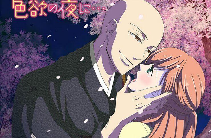 Souryo to Majiwaru Shikiyoku no Yoru ni.. ตอนที่ 01-07 ซับไทย