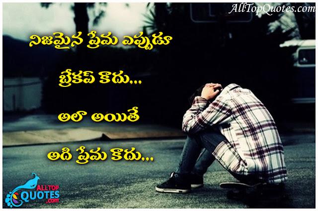 Telugu Sad Heratbroken Breakup Messages Quotes Sms For Boyfriend