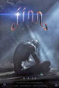 Jinn 2014 Dual Audio 480p 300mb