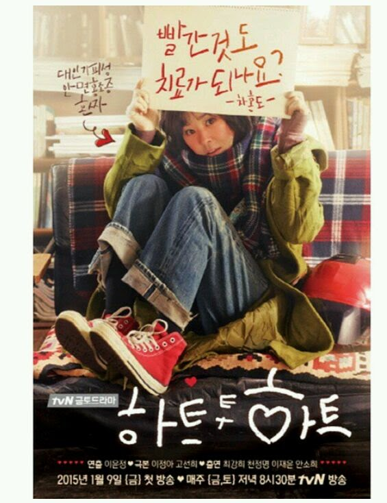 Review Drama Korea : Heart To Heart