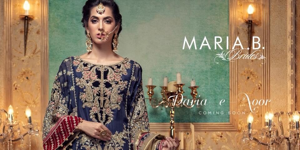 748f41b32b Maria b bridal collection 2018