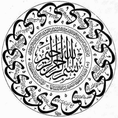 Kaligrafi Tsuluts Da Iriy Seni Kaligrafi Islam