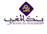 بنك المغرب: مباراة توظيف 10 أعوان أمن. آخر أجل هو 14 يناير 2019