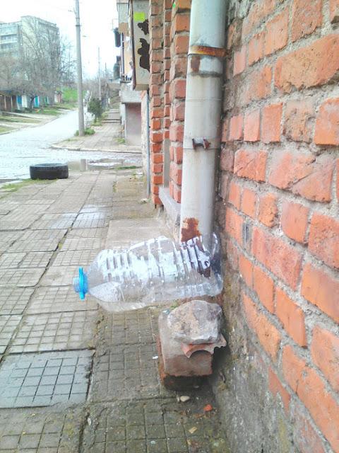 Wet Walls, Yambol, Problem Solved, Drainpipe, Gutter,