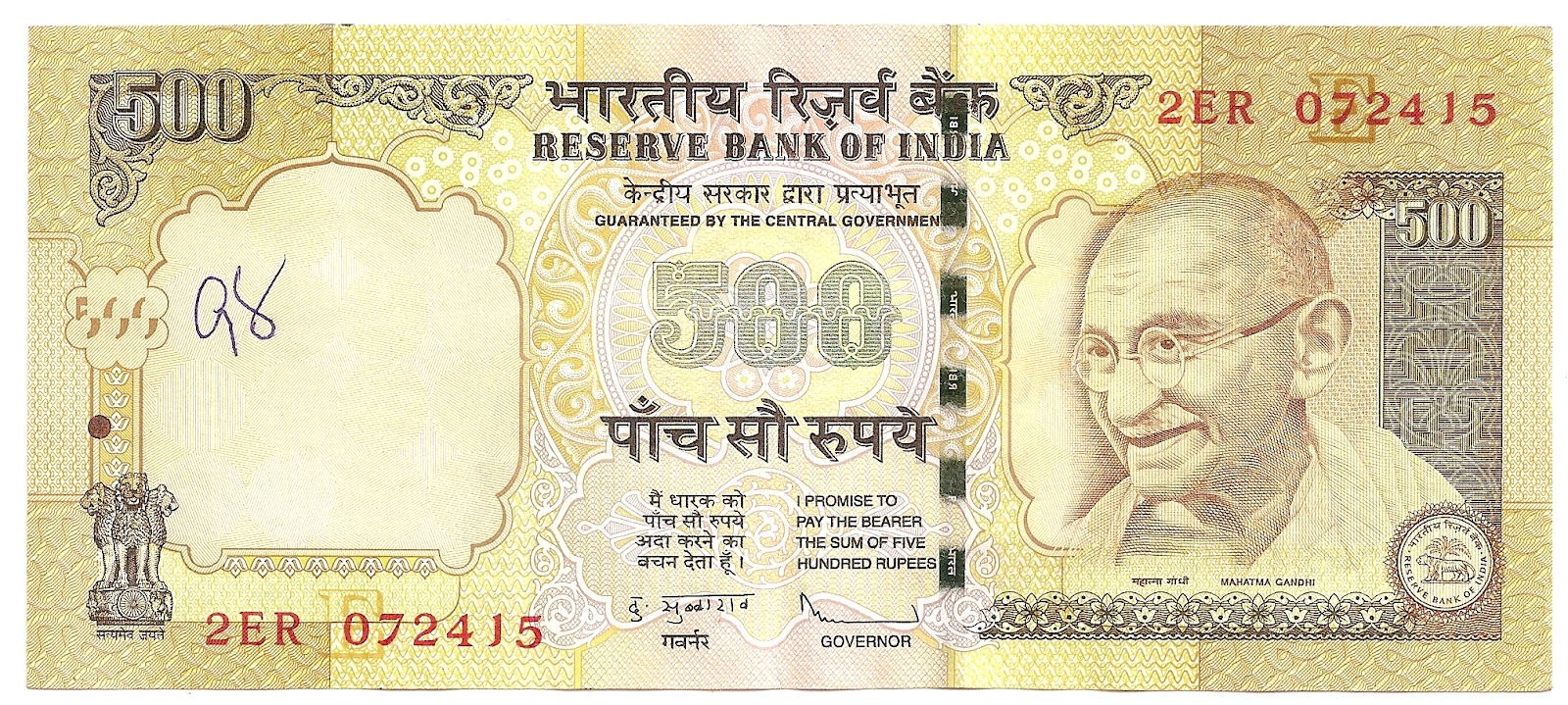 if i were a 2 rupee note Results 1 - 48 of 2103  this is a 10 rupee banknote from nepal that was issued in 2008  in the  printing process, when the notes are run through high speed counters, a dimple  is created  nepal, 2 rupees, (1981-87), p-29 unc  leopard.