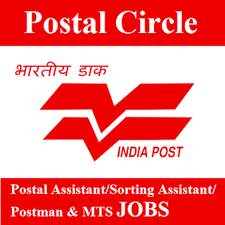 Madhya Pradesh Postal Circle, MP, Postal Circle, Madhya Pradesh, 10th, Postman, MTS, freejobalert, Sarkari Naukri, Latest Jobs, mp postal circle logo