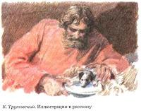 kamorka-Gerasima-rasskaz-Mumu-opisanie