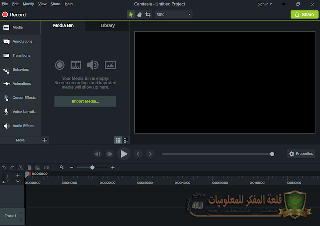 Best 8 Video Editing Software