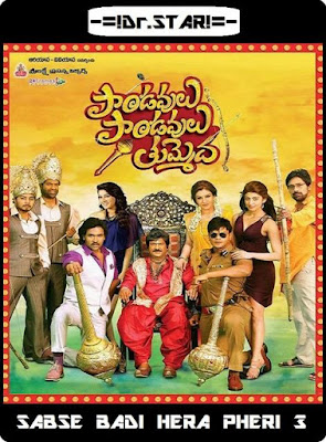 Paandavulu Paandavulu Thummeda 2014 Dual Audio 720p UNCUT HDRip 1.3Gb x264 world4ufree.to , South indian movie Paandavulu Paandavulu Thummeda 2014 hindi dubbed world4ufree.to 720p hdrip webrip dvdrip 700mb brrip bluray free download or watch online at world4ufree.to
