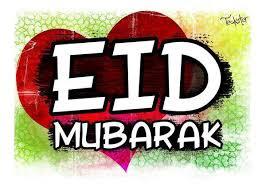 Eid Mubarak 2019 -  500+ Eid Mubarak Photos and Gift Idea.