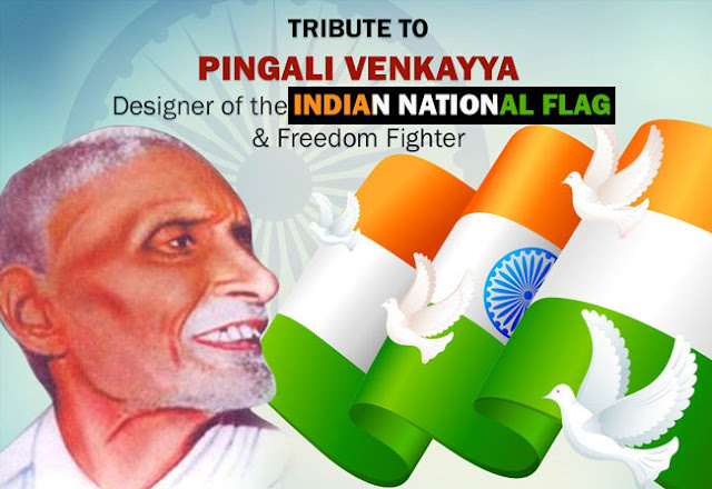 National-Flag-Tiranga-Designer-Name