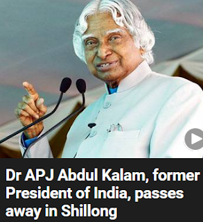 10 life lessons from APJ Abdul Kalam : Died Today on 27th July 2015