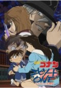Film Detective Conan: Episode One (2016) HDRip Subtitle Indonesia
