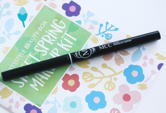 YESSTYLE Beauty Box Sweet Spring Makeup Kit, YesStyle Sweet Spring Makeup Kit, Asian Beauty, K-beauty, Asian Beauty Box,YESSTYLE review Beauty Box Review, #YesStyle #YSBeautyBox17