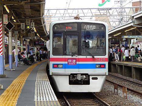 京成電鉄 快速 八千代台行き 3400形