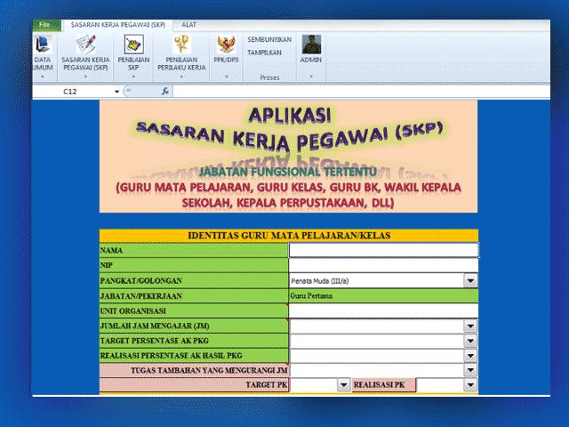 Download  Aplikasi SKP Jabatan Fungsional Tertentu Plus  Aplikasi PKG Guru Kelas/Mapel