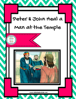 http://www.biblefunforkids.com/2016/05/peter-and-john-heal-man.html