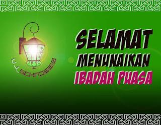 Wallpaper Ucapan Selamat Datang Ramadhan 2018 HD