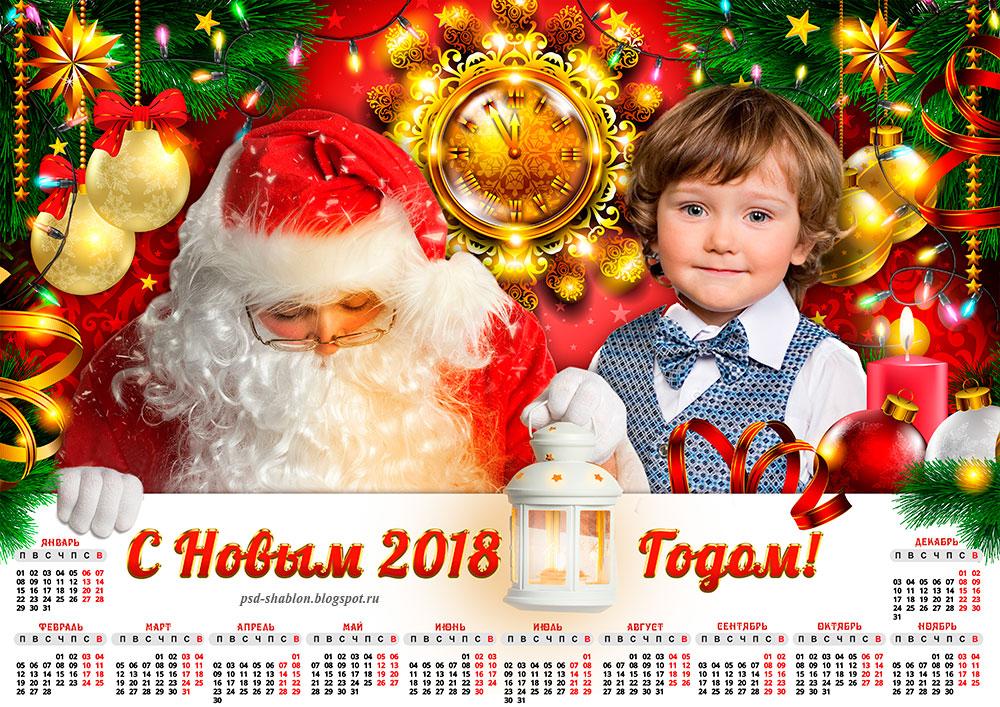 мужем картинки для календаря на новый год того, дрок является