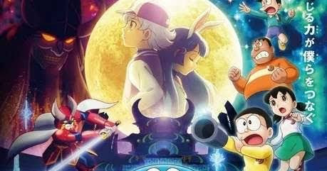 Ayo Sambut Film, Doraemon the Movie: Chronicle of the Moon Exploration