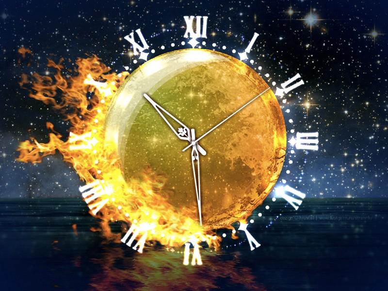 Знакомства элективная астрология