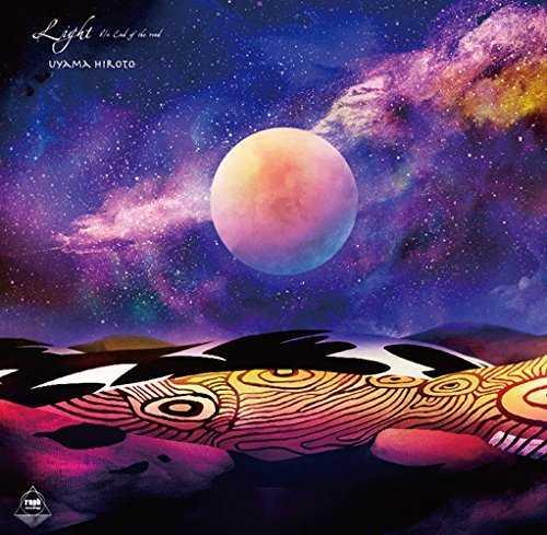 [Single] uyama hiroto – Light / End Of The Road (2015.08.12/MP3/RAR)