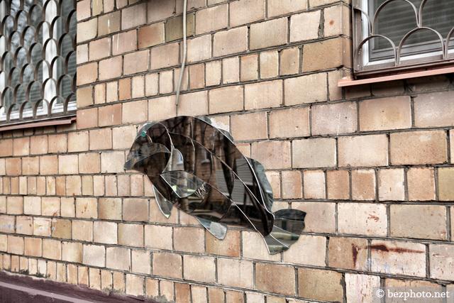 стрит-арт москва