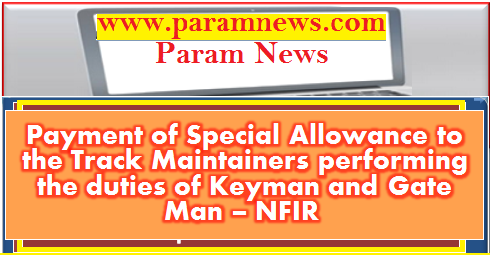 payment-of-special-allowance-to-track-maintainers-nfir-paramnews