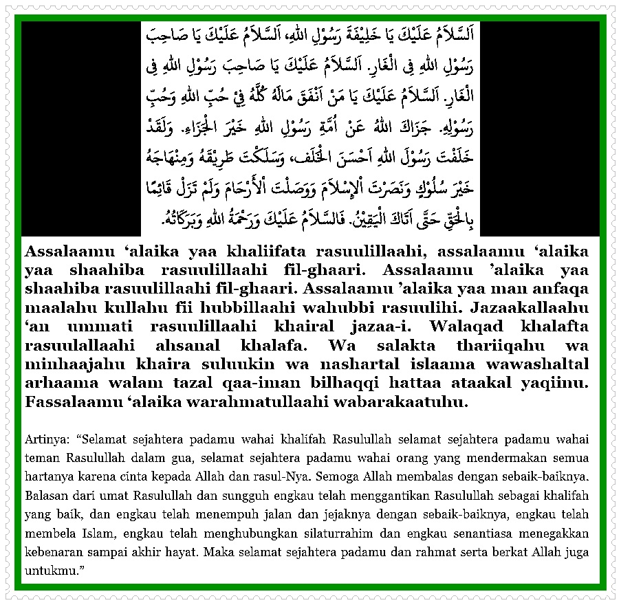 Image Doa Salam Kepada Abu Bakar As Siddiq Ra