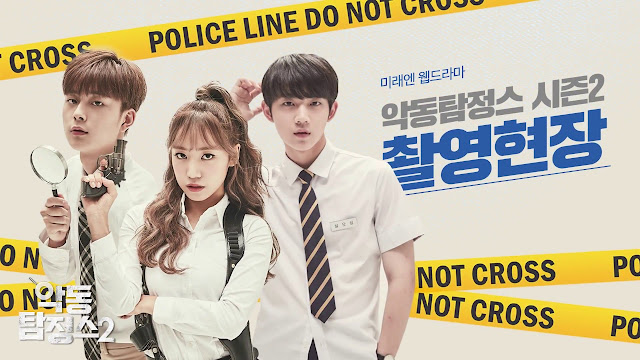 Download Drama Korea Devil Inspector 2 Batch Subtitle Indonesia
