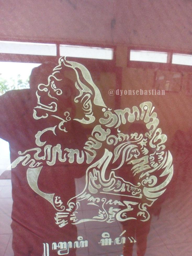Kaligrafi Aksara Jawa Nama Wayang Cikimm Com