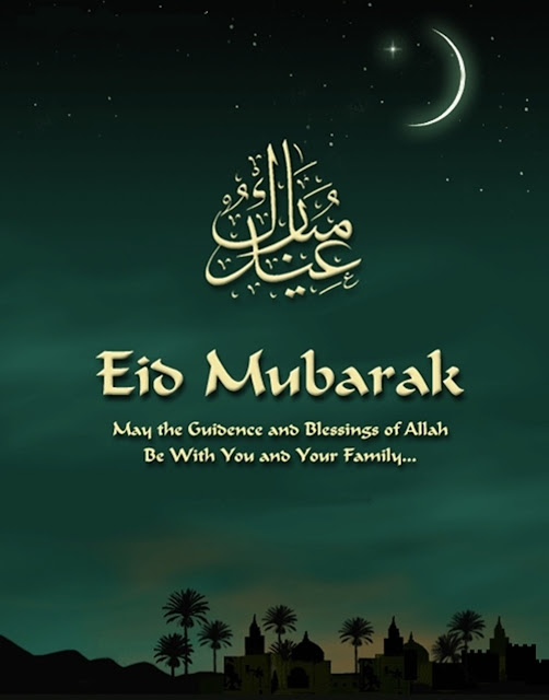 Happy Eid Mubarak Cards Images