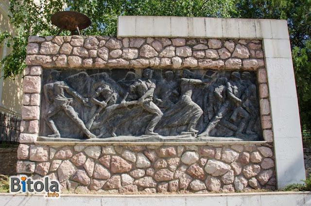 "Monument - Gymnasium ""Josip Broz Tito"" in Bitola, Macedonia"