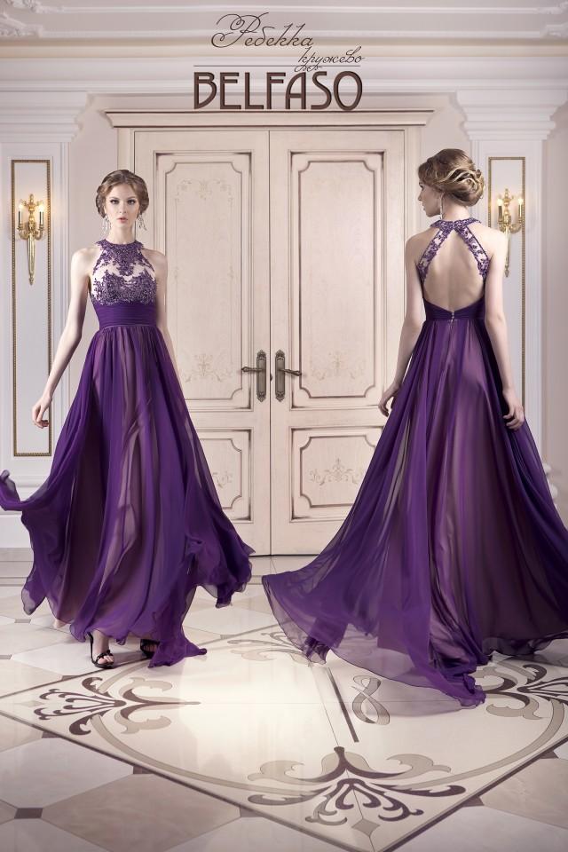 vestidos largos pegados al cuerpo